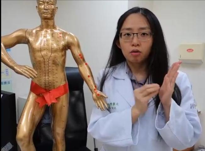 [新聞]按摩也能防疫!跟著中醫師這樣做